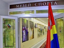 c_260_195_16777215_00_images_uploads_otdyh-kld-obl_otdyh-kld_muzej-sporta_1.JPG