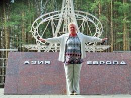 c_260_195_16777215_00_images_uploads_otdyh-ros_mesta_granica-evropy-i-azii_0.jpg