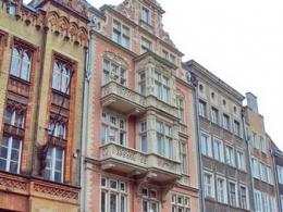 Гданьск фото 1