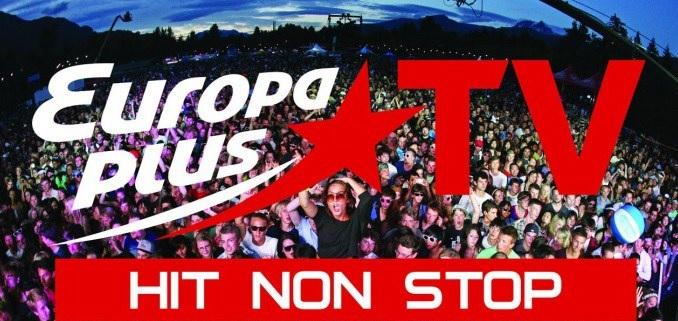 европа хит 2016 слушать