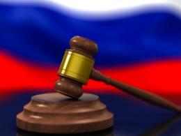 c_260_195_16777215_00_images_uploads_glavnaya_nov-ros_izmeneniya-v-zakonodatelstve-rf.jpg
