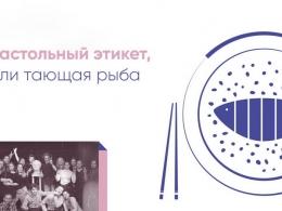 c_260_195_16777215_00_images_uploads_glavnaya_nov-ros_onlajn-chitka-pesy.jpg