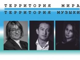 c_260_195_16777215_00_images_uploads_glavnaya_press-reliz_otkrytie-festivalya-territoriya.jpg