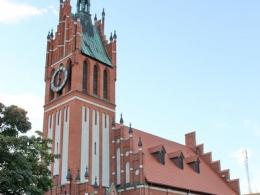 Калининградская областная филармония, фото 1