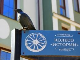 c_260_195_16777215_00_images_uploads_otdyh-kld-obl_otdyh-obl_muzej-koleso-istorii_1.jpg