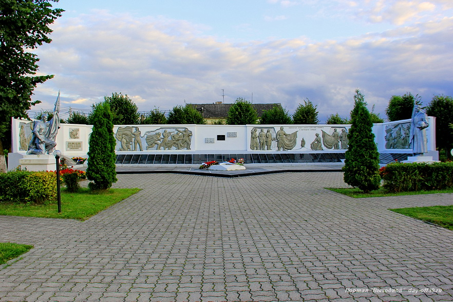 калининград город озерск памятники смотреть фото еще лучше